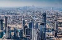 В Дубае стартовал Глобальный женский форум