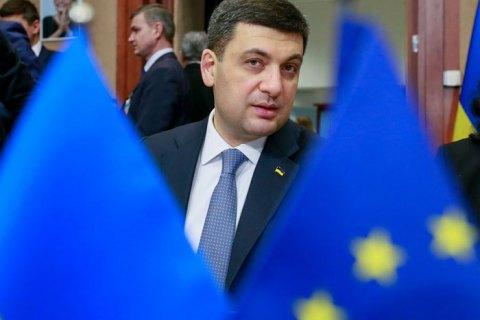 Украина иНорвегия подписали предварительные контракты на $1,5 млрд,— Гройсман