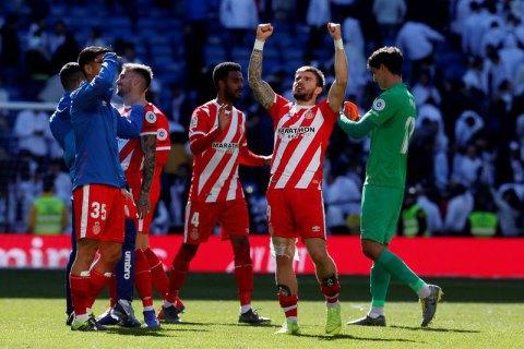 """""""Реал"""" сенсаційно програв домашній матч аутсайдеру Ла Ліги"""