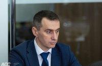 В Україні почалося внутрішнє інфікування коронавірусом, - Ляшко
