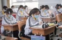 Китай збирається повністю відновити навчання у школах