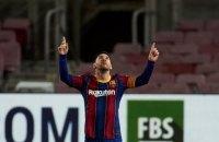 """В іспанському футболі розгорається скандал: хтось """"злив"""" в ЗМІ умови контракту Мессі з """"Барселоною"""""""