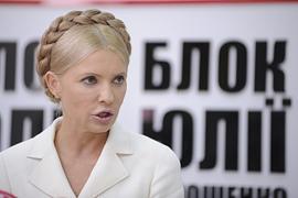 Тимошенко - ПАСЕ: Украина движется к авторитаризму