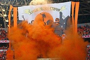 """""""Шахтарю"""" ультрас не потрібні: """"Донбас Арена"""" - не майданчик для політичних ігор"""