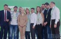 """В Верховной Раде объявили создание монокоалиции """"Слуги народа"""""""