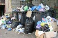В Раде придумали налог на мусор