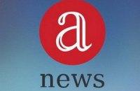 В Україні запустили універсальний новинний агрегатор