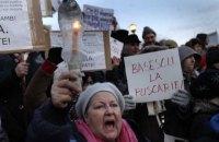 В Бухаресте протестовали против планов правительства амнистировать коррупционеров