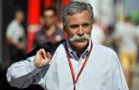 Керівництво Формули-1 допускає, що сезон 2020 року не відбудеться