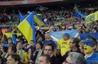 Американські гірки українського футболу
