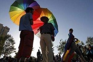 В Новой Зеландии узаконили однополые браки