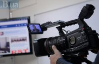 Онлайн-трансляція прес-конференції, присвяченої ході на захист дітей