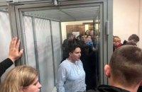 Соломенский суд начал подготовительное заседание по делу Савченко-Рубана (обновлено)