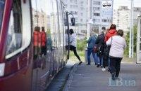 Киев усиливает карантин: проезд в транспорте - только по спецпропускам