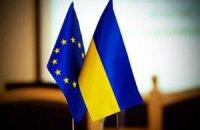 Подготовка к Евро показала ЕС: с Украиной можно сотрудничать, - посол