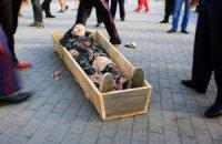 Художники провели антивоенную акцию на закрытии Одесского кинофестиваля