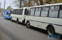 Автобусне сполучення з ДНР майже припинилося