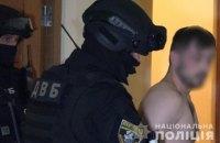 На Закарпатті розкрили замах на поліцейського начальника
