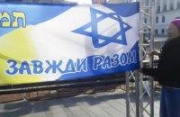 Познайомтеся з єврейськими активістами, які прагнуть, щоб Ізраїль підтримував Україну в протистоянні з Росією