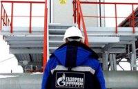 """""""Газпром"""" подписал контракт на прокачку газа через """"Южный поток"""""""