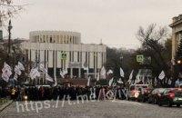 Поліція посилила охорону в центрі Києва через мітинги