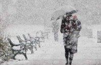 Завтра непогода в Украине наберет обороты: водителей просят воздержаться от поездок