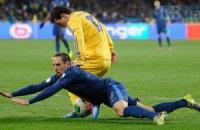 Игроки сборной Украины забыли о победе над Францией