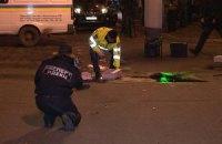 В Харькове нашли угнанную машину с телом второго инкассатора