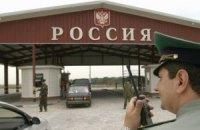 У Росії не бачать проблем з оформленням українських вантажів на кордоні
