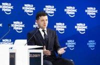 """Зеленский: """"Что должен сделать ЕС для Украины? Просто взять Украину в ЕС"""""""