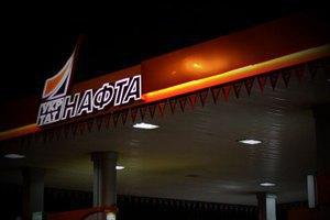 """""""Приват"""" заблокував 18 тис. тонн державної нафти """"Укртранснафти"""""""