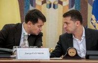 Разумков заявив, що поправками до закону Зеленського спробує забрати в РНБО функцію визначення олігархів