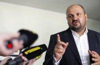 Верховный Суд оставил без изменений решение суда о залоге Розенблату в 7 млн грн.