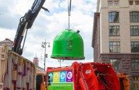 У Києві встановили 2,5 тисячі контейнерів для сортування сміття