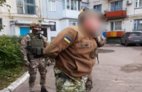 """ДБР затримало прикордонника, який працював на """"народну міліцію ЛНР"""""""