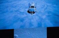 """Китайский аппарат """"Чан'e 5"""" собрал лунный грунт для отправки на Землю"""