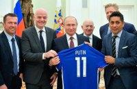 Главе ФИФА напомнили об именной футболке от Путина