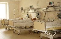 Должностным лицам Института рака объявили о подозрении в завладении средствами пациентов
