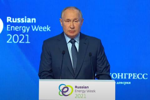 Путін заявив, що не Росія, а погода винна в газовій кризі в Європі