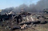 Террористы обстреляли украинских военных в Луганской области: погибли минимум 25 человек (добавлены фото)