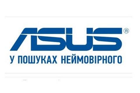 ASUS спростував, що йде з України
