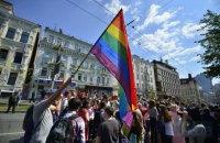 Западные послы призвали Украину защищать права ЛГБТ