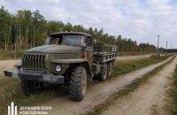 У ДТП на території військової частини в Гайсині загинув військовослужбовець