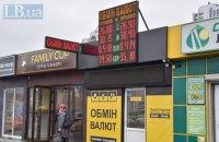 Украинцы четвертый год подряд продали больше валюты, чем купили