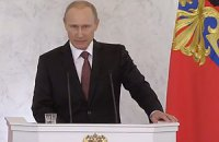 Путін попросив Раду  РФ схвалити приєднання Криму
