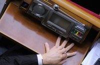 Рада провалила законопроект про вибори мерів протягом двох турів
