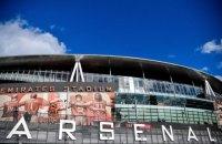 """""""Манчестер Юнайтед"""" зазнав першої поразки в чемпіонаті Англії із Сольск'яером (оновлено)"""