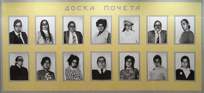 """""""Доска почета"""", 2003"""