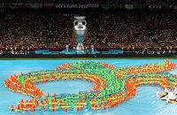 У Києві відбулася церемонія закриття Євро-2012