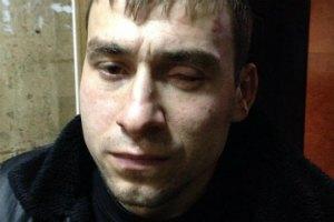 """Беркут"" задержал сына Слюз"